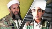 حمزة بن أسامة بن لادن