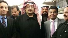 نظام آل سعود